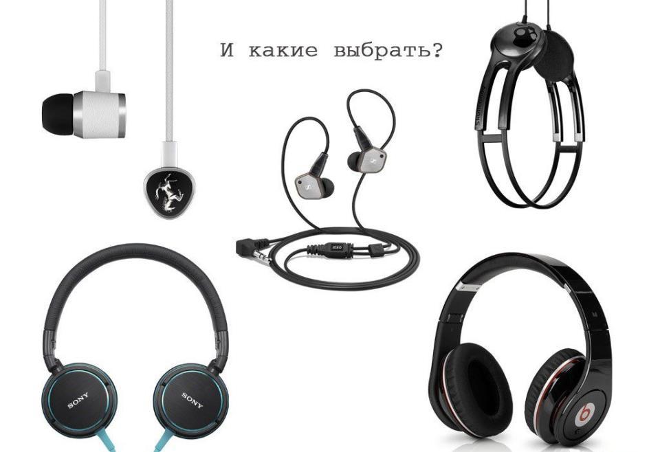Какие наушники лучше для музыки: обзор брендов