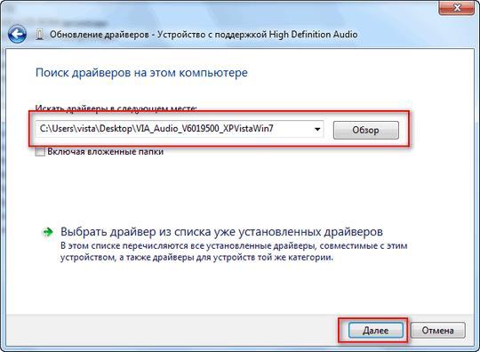 windows 7 проблемы со звуком
