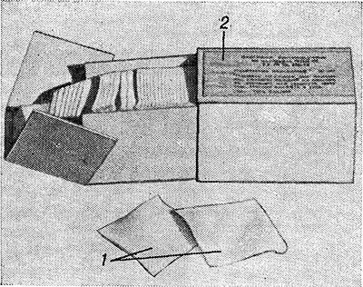 Рис. 2. Противошумные вкладыши «Беруши»: 1 — отдельные вкладыши; 2 — упаковка на 50 шт. вкладышей.