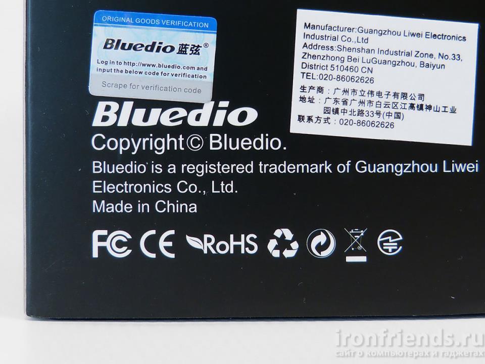 Лицензионная наклейка Bluedio T3+