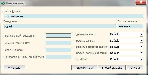 screenshot_1_0.png