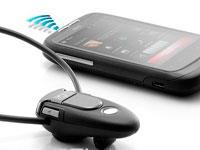 Bluetooth гарнитура для телефона