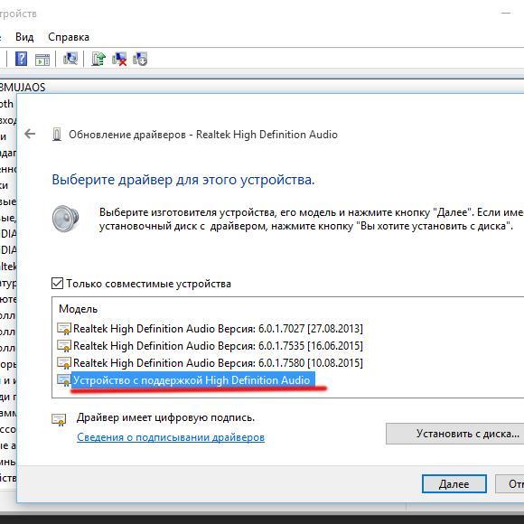 Windows-10-audio-5