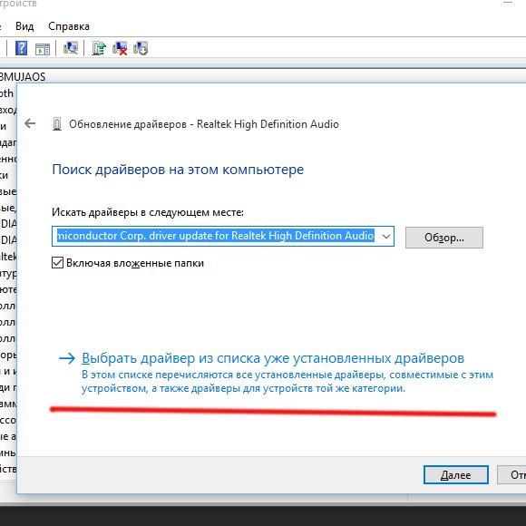 Windows-10-audio-4