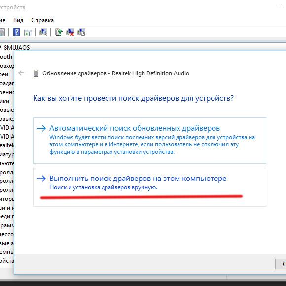 Windows-10-audio-3