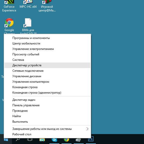 Windows-10-audio-1