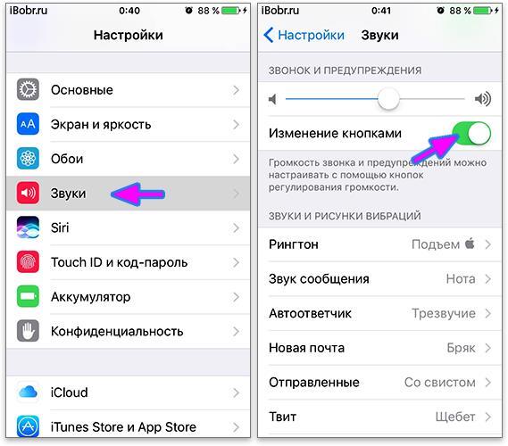 Budilnik-iPhone-4