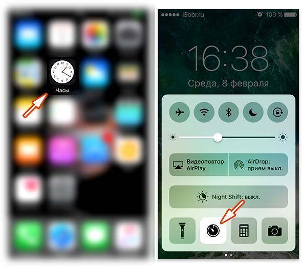 Budilnik-iOS