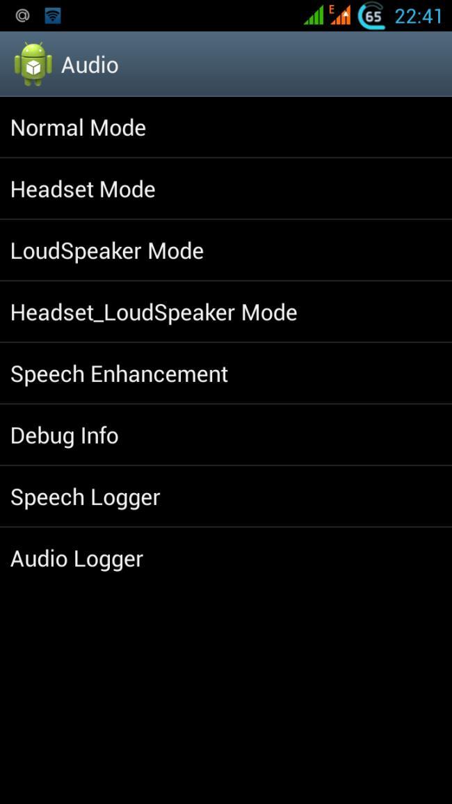 Главное подменю звука в инженерном меню Android