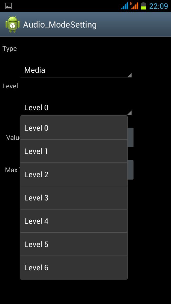 Уровни громкости в инженерном меню Android