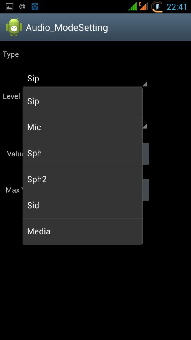 Выбор типа использования аудиодрайвера Android