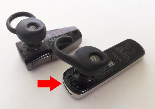 Отдельная кнопка включения на блютуз гарнитуре