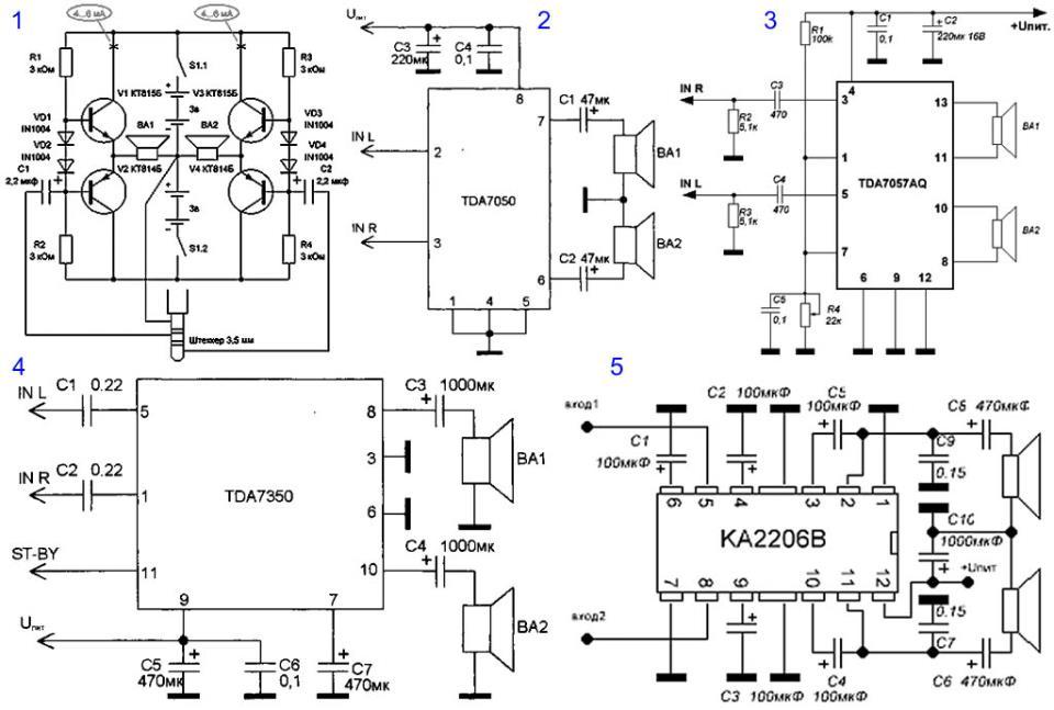 Усилители для наушников на транзисторах и микросхемах