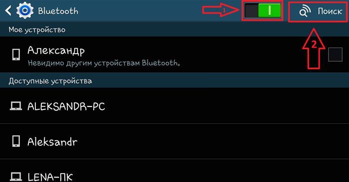 Включение Bluetooth на Андроиде
