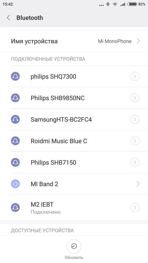 Беспроводные наушники успешно подключены к телефону на Android