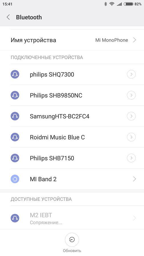 Режим автоматического сопряжения беспроводных наушников и телефона на Android
