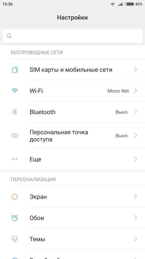Меню Bluetooth в настройках телефона на Android