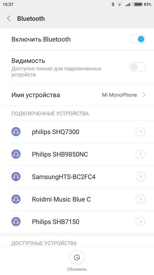 Меню Bluetooth в включенном состоянии на Android