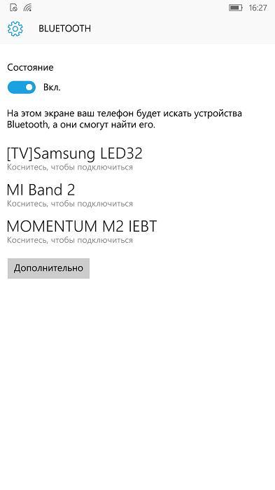 Телефон на Windows Mobile 10 обнаружил беспроводные наушники Momentum M2 IEBT