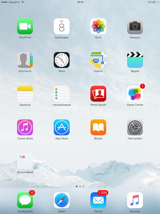 Рабочий стол iOS на iPad или iPhone