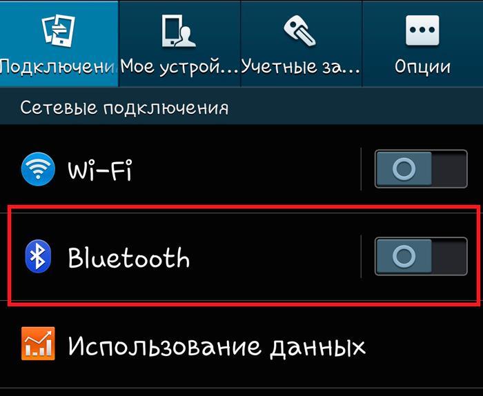 Вход в настройки Bluetooth на Android