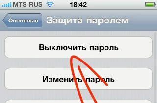 Как Отключить Режим Наушники На Айфоне 6s