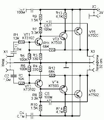 Рис. 1. Принципиальная схема усилителя для стерео наушников 32 Ом выполненного на транзисторах.