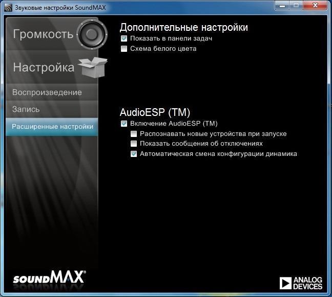 CP_SoundMax_3