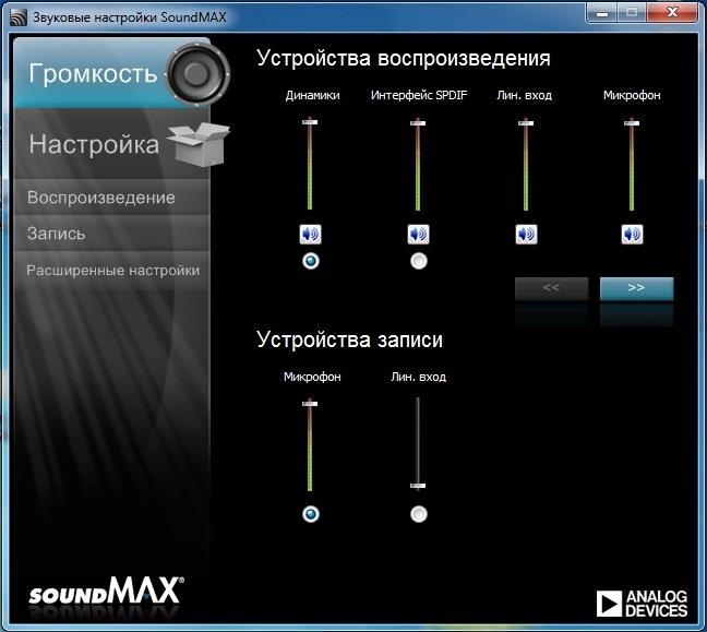 CP_SoundMax_1