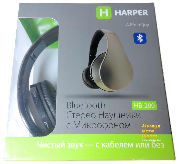Упаковка Harper HB-200