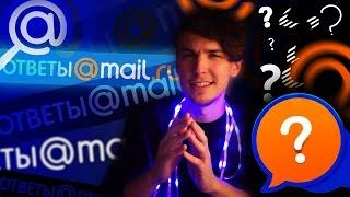видео Ответы@Mail.Ru: Не работают наушники на ноутбуке.