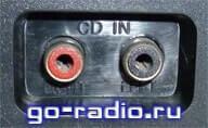 Вход внешнего сигнала CD IN
