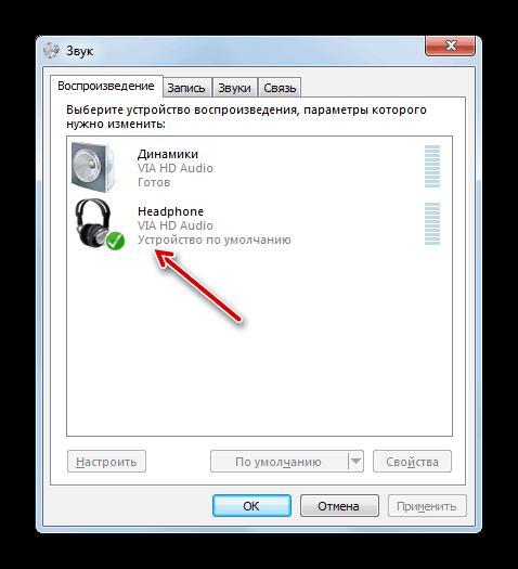 Наушники включены во вкладке Воспроизведения окна Звук в Windows 7