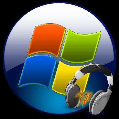 Наушники в Windows 7