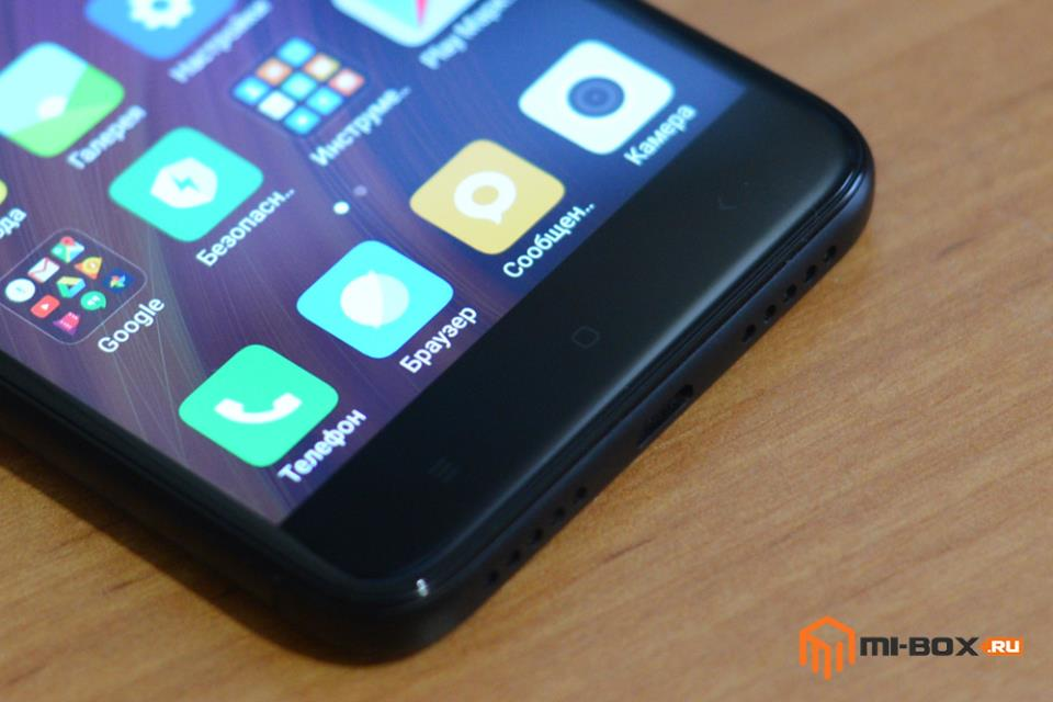Обзор смартфона Xiaomi Redmi 4x - клавиши навигации