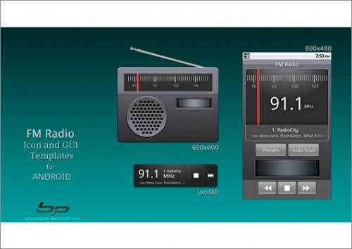 fm радио на андроид