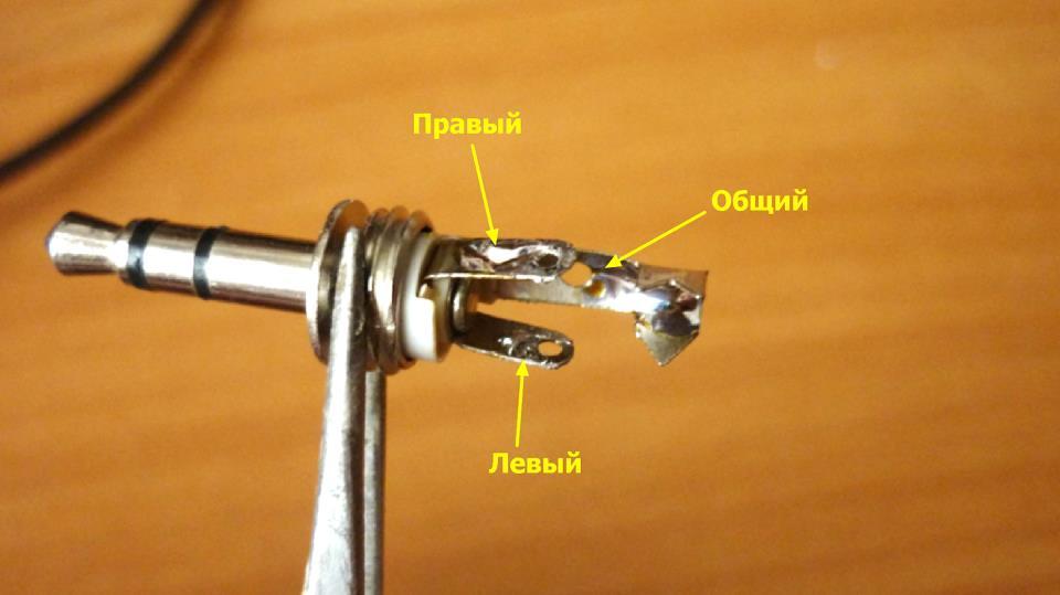 Аудио-штекер с тремя контактами