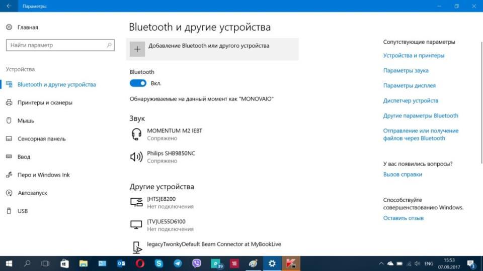 Активация Bluetooth адаптера в панели управления Windows 10 для подключения беспроводных наушников