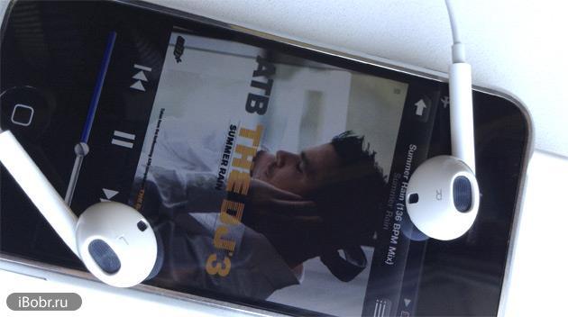 iPhone_M
