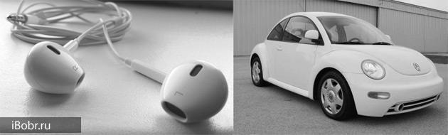EarPods-VW