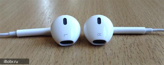 EarPods-1