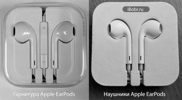 EarPods-2x