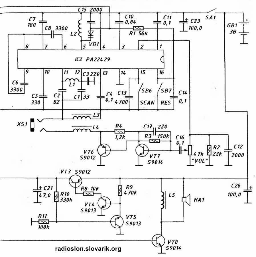 Схема радиоприемника PALITO РА-218