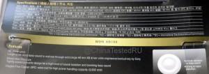 Характеристики наушников SONY MDR-XB700