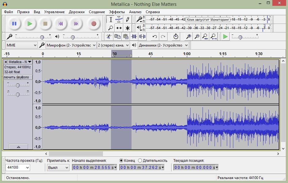 Audacity Выделение шума