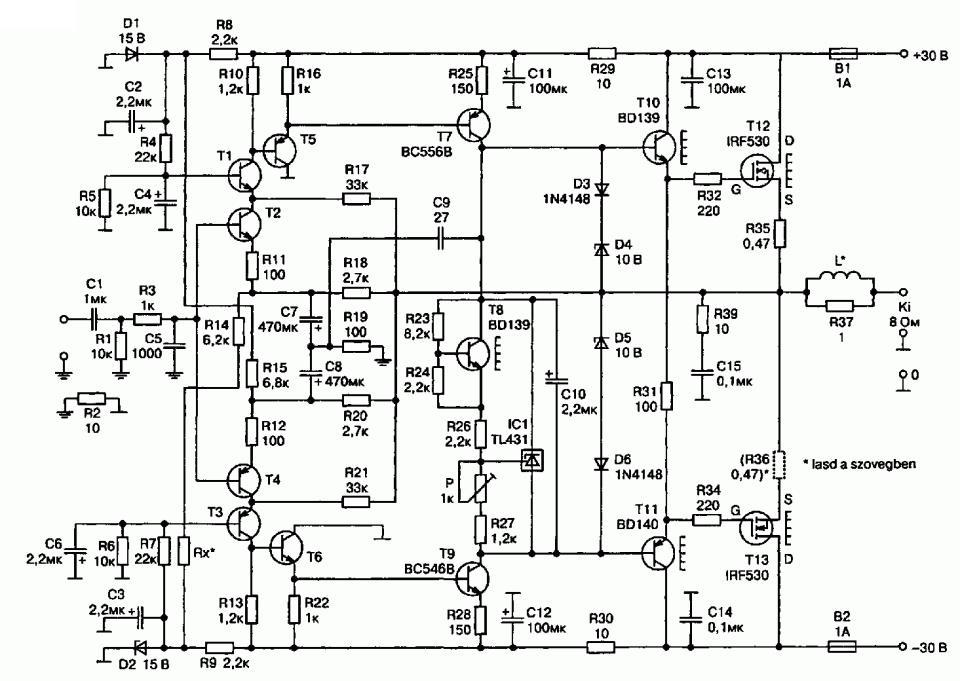УМЗЧ Эндре Пирета на полевых транзисторах