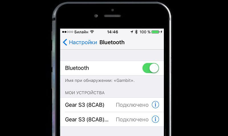 Подключение Gear S3 к iPhone для совершения телефонных звонков