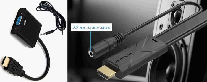 Как подключить наушники к телевизору 4K HDMI