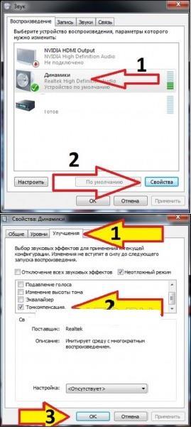 увеличить громкость на windows для ноутбука и ПК