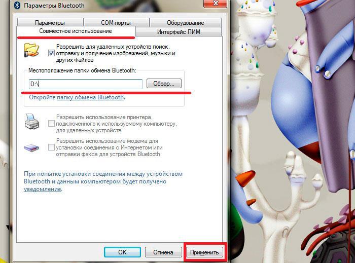 Настройка совместного использования Bluetooth адаптера в Windows 7